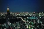 Отель Park Hyatt Tokyo