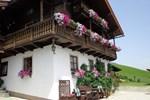Гостевой дом Landhaus Aigner