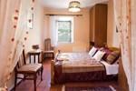 Апартаменты Apartments Villa Ferri