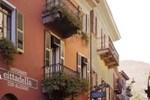 Отель Hotel Cittadella