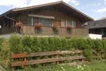 Апартаменты Chalet Aloa