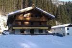 Гостевой дом Gasthof Römerhof