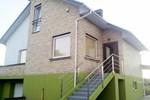 Апартаменты Rožynas House