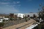 Отель Casas Vista Salinas