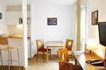 Апартаменты Séjours & Affaires Angers Atrium