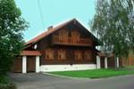 Гостиница Покровская 5