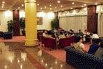Отель Ozkaymak Konya Hotel