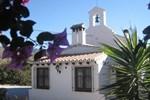 Мини-отель Escuela La Crujía