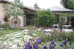 Гостевой дом La Huerta de San Lorenzo