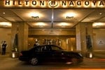 Отель Hilton Nagoya Hotel