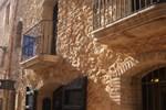Гостевой дом Hostal La Panavera