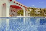 Апартаменты Holiday home Casa Rita Pego