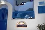 Апартаменты Pension Barbara