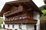 Апартаменты Holiday Home Sporer Zell Am Zillergerlosberg