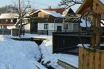 Апартаменты Apartmány Nízke Tatry