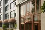 Отель The White House Hotel Guilin
