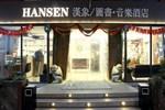 Отель Hansen Books Music Hotel