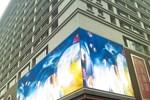 Отель Xian Central Plaza Hotel