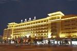 Отель Bell Tower Hotel Xi'an
