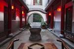 Отель Xi'an MYFO Wanshunyuan Inn