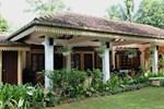 Отель Plantation Villa