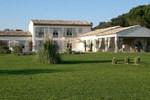 Мини-отель Villa Alba