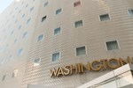 Отель Chiba Washington Hotel