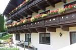 Гостевой дом Pension Diana