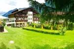 Отель Hotel Christoph
