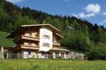 Апартаменты Residence Alpin