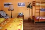 Апартаменты Apartmán Flora