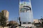 Areen Hotel & Restaurant