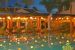 Отель Huy Hoang Garden Hotel
