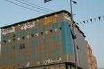 Апартаменты Nozul Retaj Apartment (Al Kharj City)