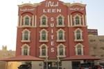 Апартаменты Leen Suites