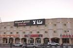 Отель Raoum Inn Khafji Premiere