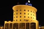Отель Tulip Inn Suites and Residence Dammam