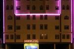 Апартаменты Raoum Inn Hafr Al Baten