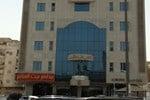 Отель Al Dar Al Jadid Hotel