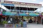 Гостевой дом Sakal Guesthouse Restaurant & Bar