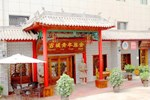 Хостел Ancient City International Youth Hostel