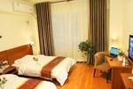 Отель Tiancheng Business Hotel Xi'an