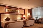 Отель Xi'an Rongmin International Hotel