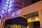 Отель Guilin 26° Hotel