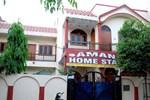 Отель Aman Homestay