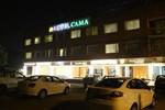 Отель Hotel Cama