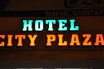 Отель Hotel City Plaza 7