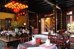 Отель Vinh Hung 1