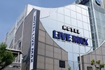 Отель Hotel Livemax Esaka