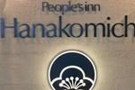 Отель People's Inn Hanakomichi